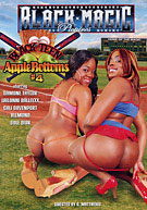 Black Teen Apple Bottoms 4