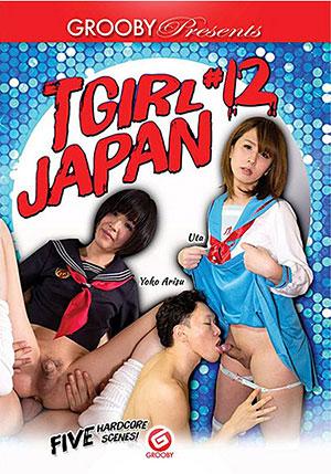 TGirl Japan 12