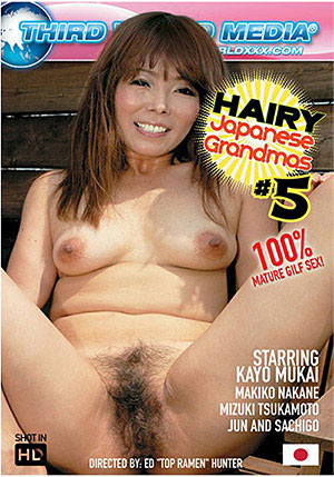 Hairy Japanese Grandmas 5