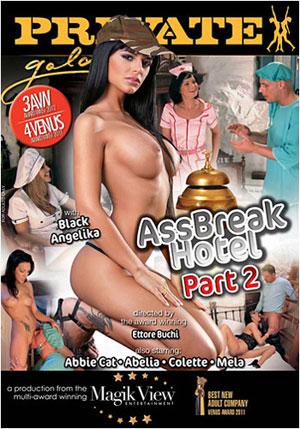 Private Gold: Assbreak Hotel 2