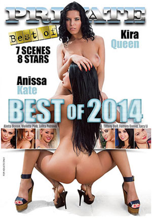 Best Of Private: Best Of 2014