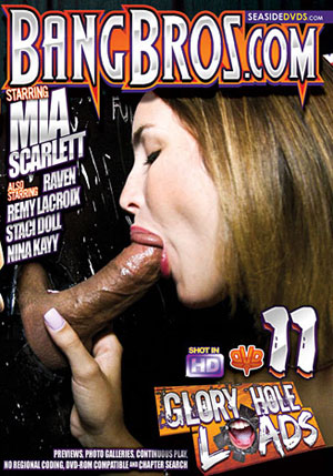 Glory Hole Loads 11