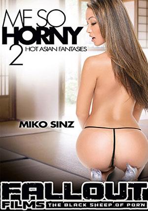 Me So Horny 2