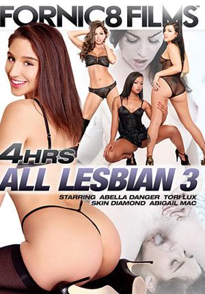 All Lesbian 3