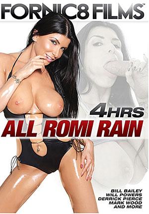 All Romi Rain