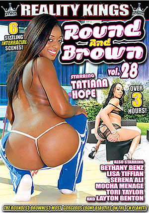 Round And Brown 28