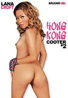 Hong Kong Cooter 2