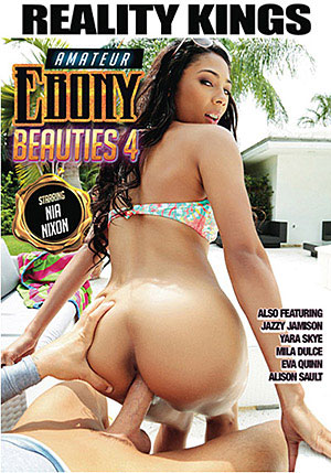 Amateur Ebony Beauties 4