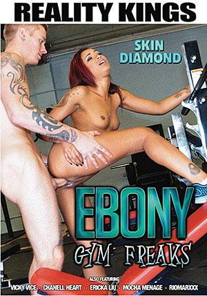 Ebony Gym Freaks