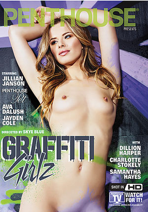 Penthouse Presents: Graffiti Girlz