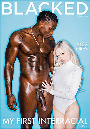 My First Interracial 15