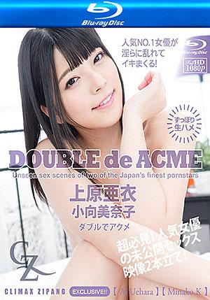CZBD-015 (Blu-Ray)