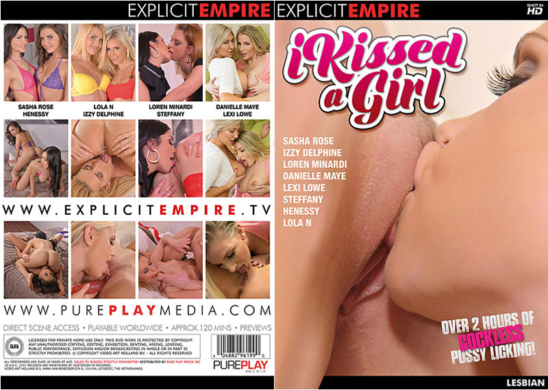 I Kissed A Girl Adult Movie