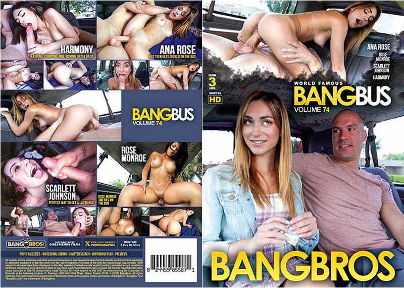 Bang Bus 74 Adult Movie